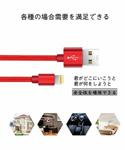 ライトニングケーブル (1.5M *3本) Becaso ナイロン編 usb lightningコードiPhone7 /iPhone7Plus/ iPhone6/ iPhone 6S/iPad/iPod 対応