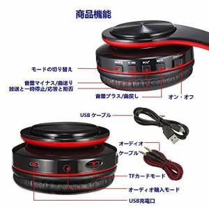 無線ブルートゥースヘッドホン Bluetoothヘッドホン 超優れた立体音声音質と重低音音質 折りたたみ可能 TFカードスロットとUSB充電付