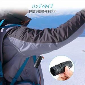Landnics 単眼鏡 7倍 18口径 小型タイプ Bak-4プリズム 防水 防塵 耐衝撃 軽量