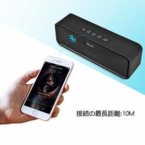 Bluetooth スピーカー Muzili ポータブル ブルートゥース スピーカー ハンズフリー通話対応 USBメモリー 再生 ワイヤレス再生 mic