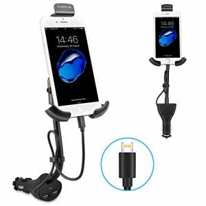 AUOPLUS 車載ホルダー 3点固定式 車載スマホ充電器 2USBポート 3.1A/5V iPhoneケーブル外付け 360度調整可能 固定?充電両用タイプ (iP