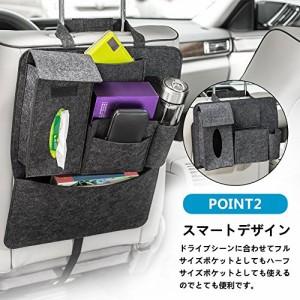 KUMFI シートバックポケット 収納ホルダー 後部座席 車用ティッシュカバー 大容量 スペース 収納バッグ 取り付け簡単 多機能 ドライブ