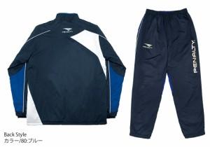 PENALTY(ペナルティ) PO6516 ライトウォーマージップスーツ サッカートレーニングウェア フットサル 防寒 イエロー