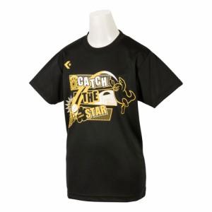CONVERSE(コンバース) CB472301 ジュニア バスケットボールウェア プリントTシャツ 半袖プラシャツ