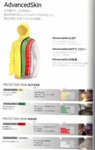 SALOMON(サロモン) L38312500 メンズ スノージャケット NEBULA INSULATED JKT M【SALE】