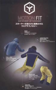 SALOMON(サロモン) L38299100 メンズ スノージャケット ICESTORM JKT M【SALE】