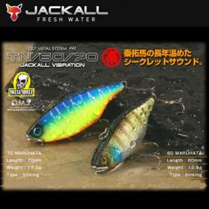 ●ジャッカル TN60 スカルシェル マルハタサウンド 【メール便配送可】 【ts05】