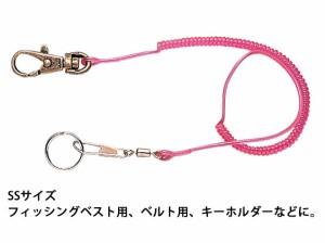 ●ヨーヅリ YO-ZURI カラーアイビークッション SS (E1011) 【メール便配送可】