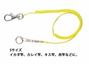 ●ヨーヅリ YO-ZURI カラーアイビークッション S (E1012) 【メール便配送可】