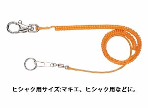 ●ヨーヅリ YO-ZURI カラーアイビークッション ヒシャク用 (E1014) 【メール便配送可】