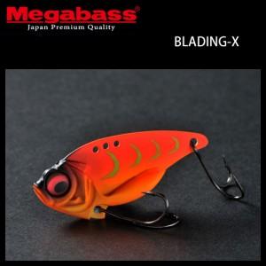 ●メガバス BLADING-X ブレイディングX 1/4oz 【メール便配送可】