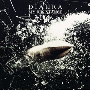 ☆【おまけ付】MY RESISTANCE (B-TYPE) / DIAURA ディオーラ 【CD】 AINS-31-SK
