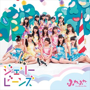 (おまけ付】ジェリービーンズ(CD+Blu-ray Disc盤) / ふわふわ (SingleCD+Blu-ray)AVCD-16811-SK