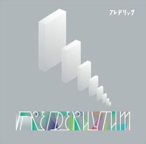 ☆【おまけ付】フレデリズム (通常盤) / フレデリック 【CD】 AZCS-1060-SK