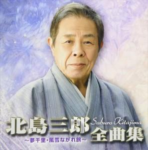 千里川 三脚の画像