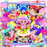 (おまけ付)12.23 PRIPARA DREAM SONG♪コレクション DX-AUTUMN-(CD+DVD】EYCA-10715-SK