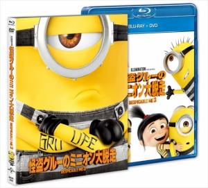 ☆【おまけ付】怪盗グルーのミニオン大脱走 / スティーヴ・カレル【Blu-ray+DVD】 GNXF-2301-SK