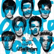☆【おまけ付】Welcome to TOKYO / 三代目 J Soul Brothers from EXILE TRIBE 【SingleCD+DVD】 RZCD-86210-SK