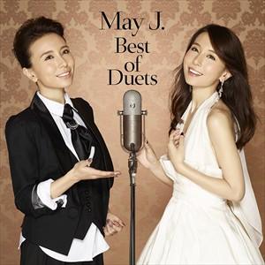 ☆【おまけ付】Best Of Duets / May J. メイジェイ 【CD】 RZCD-86320-SK