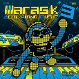 (おまけ付)2018.05.30発売 Beat Piano Music 3 / maras k/marasy×kors k まらしぃ 【CD】 SCGA-72-SK