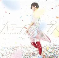 ☆【おまけ付】ハニーアンドループス (初回生産限定盤) / 豊崎愛生 【SingleCD+DVD】 SMCL-477-SK