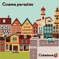 ☆【おまけ付】Cinema paradiso / Cubetone 【CD】 TRJC1044-TOW