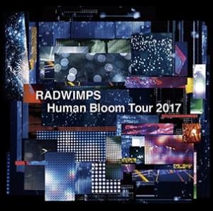 4 会心の一撃 RADWIMPSの画像