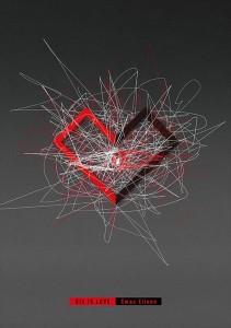 ☆【おまけ付】DIS IS LOVE (初回限定盤) / Xmas Eileen クリスマスアイリーン 【CD】 VIZL-1235-SK