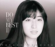 ☆【おまけ付】DO MY BEST 2(初回限定盤) / 岡村孝子 【CD+DVD】 YCCW-10278-SK