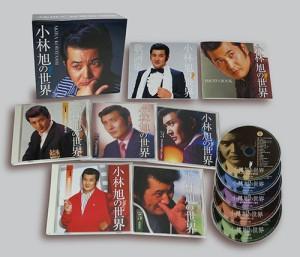 小林旭の世界 / 5枚組 (CD)CRCN-50157-61-JP