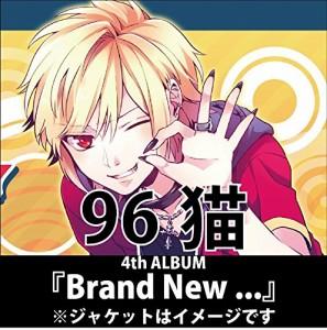 (おまけ付)Brand New… / 96猫 (CD)DGUR-10002-SK