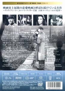 哀愁 (DVD) DDC-009