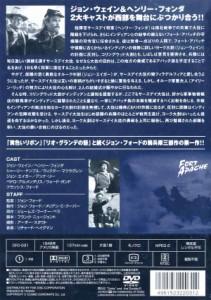 【送料無料!最安値に挑戦中】 アパッチ砦 [DVD] DFC-031