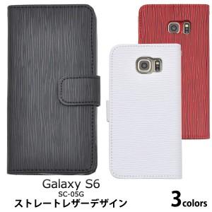 20c23371a6 GALAXY S6 SC-05G ドコモ専用 手帳型(横開き)ストレートレザーデザイン