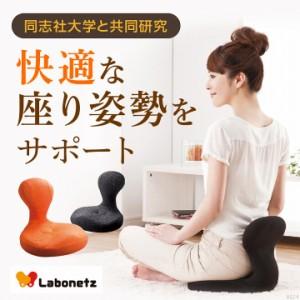 ポイント増量中 クーポンあり 送料無料 骨盤がしっかりと立つ 座椅子 骨盤座椅子 凛座 りんざ 座椅子 椅子 骨盤矯正