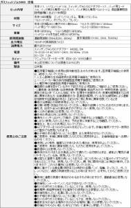 ◎【送料無料】【プロ仕様】プロフィットジム5000 中周波 EMS(217)