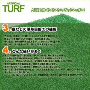 ◎【高耐久グレード】ジョイント式 人工芝 日本製 30×30cm 1枚 ベランダや屋上のリフォームに (A255)