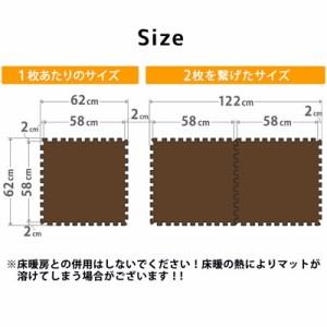 ◎【送料無料】【箱売り特価】大判60cm ジョイント式 マット 32枚組(2色各16枚) (A525-8)