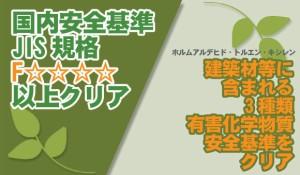 ◎【送料無料】【珪藻土を超えた!】簡単 練り漆喰 ブロック用 20kg [約8平米・2.4坪用/ブロック100個分] (A650-SET)
