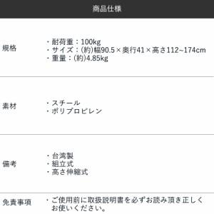◎【送料無料】【パイプハンガー シングル キャスター付き 衣類ハンガー高さ調節 ハンガー 収納】耐荷重100kg パイプハンガー(B193)