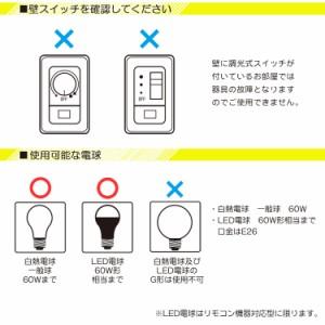 【送料無料】【シーリングファン ライト リバーシブル LED リモコン 6灯 5枚羽根 E26】リモコン式6灯・5枚羽根シーリングファン(B704)