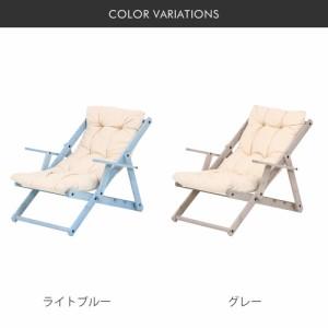 【代金引換不可】イタリアン リクライニングチェア Amelie(アメリ) | 天然木 イタリア製 椅子 チェア チェアー コンパクト(BF-039)
