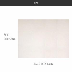 【代金引換不可】折りたたみ帖サイズカーペット ミーテ 10帖|カーペット 10畳 ラグ マット カット(BN-133)