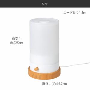 LEDライト調光機能付 加湿器 アカリ  |  スリーアップ 音波式 4畳 インテリアライト 寝室 リビング 間接照明 ウッド調  (C029)