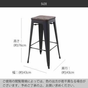ヴィンテージ デザイン カウンターチェア 天然木×スチール madoi(マドイ) ホワイト ブラック ミストグリーン バーチェア (C151)