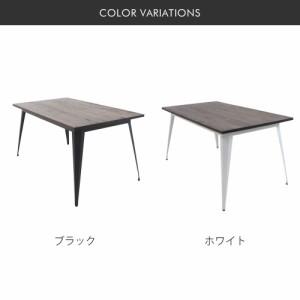 ヴィンテージ ダイニングテーブル 80×140cm 天然木×スチール madoi(マドイ) ブラック ホワイト カフェ風 ブルックリン (C155)
