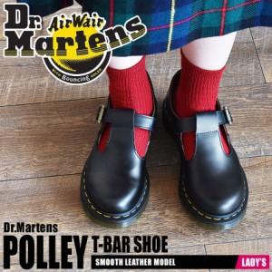 ドクターマーチン ポリー レディース ティーバー T BAR シューズ 黒 ブラック カジュアルシューズ  14852001 靴 スムース Dr.MARTENS