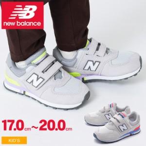 ニューバランス スニーカー キッズ ジュニア 子供 靴 シューズ ベルクロ NEW BALANCE YV574 kis