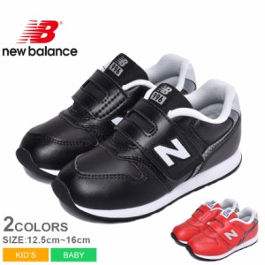 ニューバランス スニーカー キッズ IZ996L ベビー 子供 靴 シューズ 黒 赤 NEW BALANCE