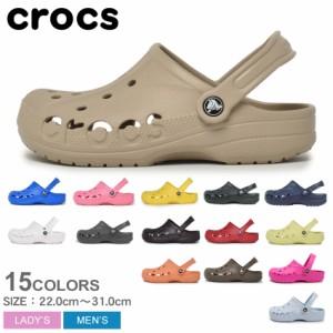 夏新作 クロックス サンダル バヤ レディース メンズ クロッグ サボ サンダル 靴 スリッパ CROCS BAYA 10126 ssho snds msho